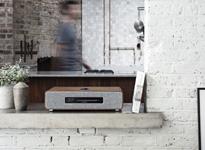 Audio System Wandmontage